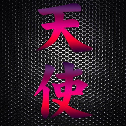 Flea46's avatar