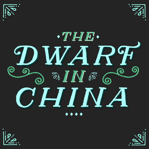 The Dwarf in China's avatar