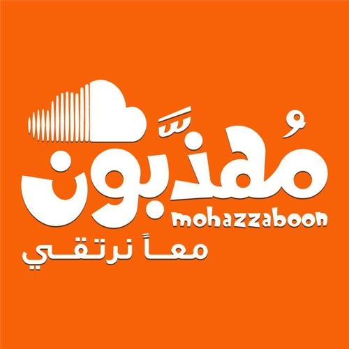 Mohazzaboon - مهذبون's avatar