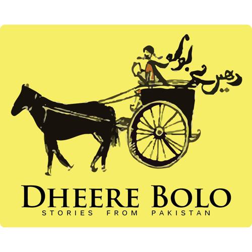 Dheere Bolo's avatar
