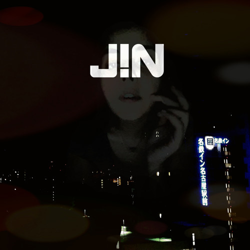 J!n's avatar
