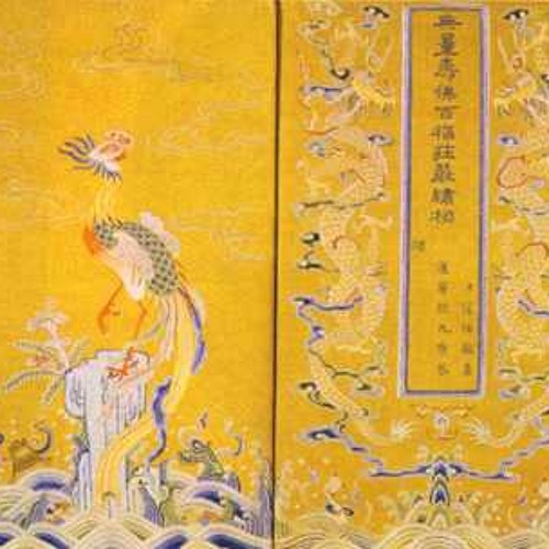 Yellow Dragon's avatar