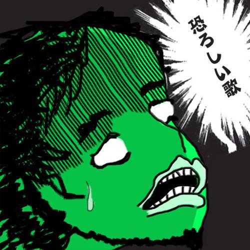 GENIC MANIC's avatar