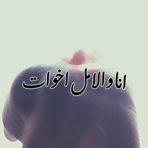 Mohamed Mostafa 92's avatar