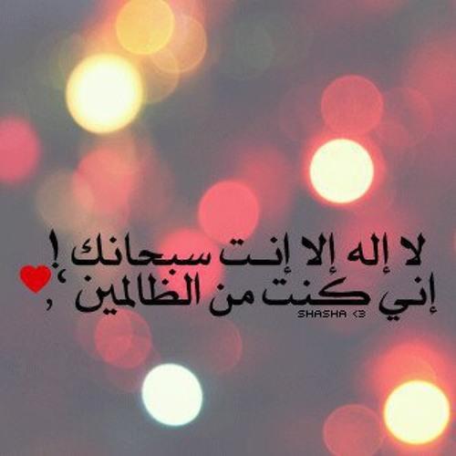 Do7a-is7aQ's avatar