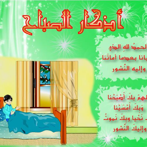 Bakr Al Barati's avatar