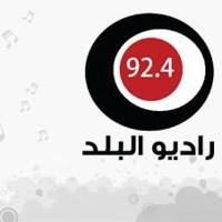 بتحبيني يا هدى By Radio Al Balad 92 4