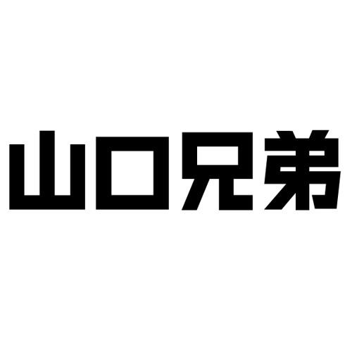 Yamaguchi Kyodai's avatar