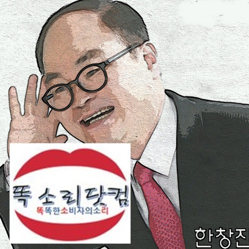 ddogsoli's avatar
