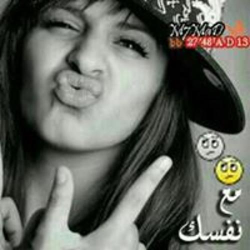Bassam AL Shawri's avatar