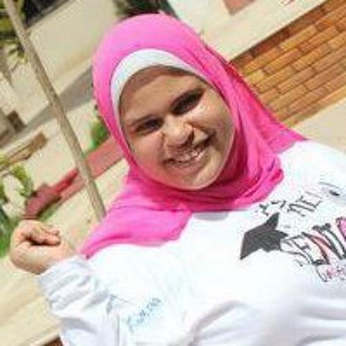 Nada Yahia Dawoud's avatar