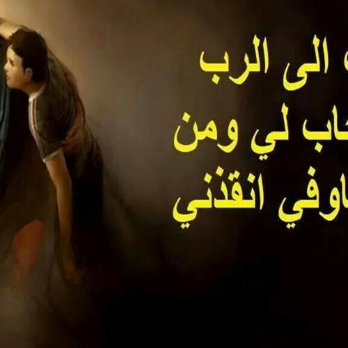 didiha's avatar