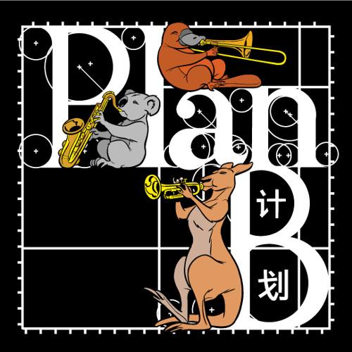 PlanB's avatar