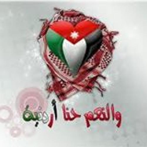 محمد الشناينه's avatar