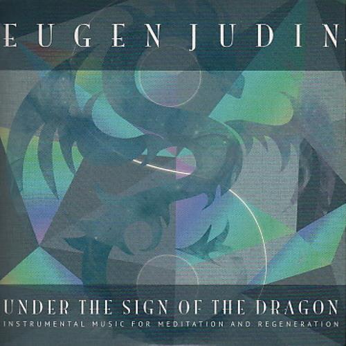 Eugen Judin's avatar