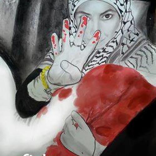 Fedaa El Rasole's avatar