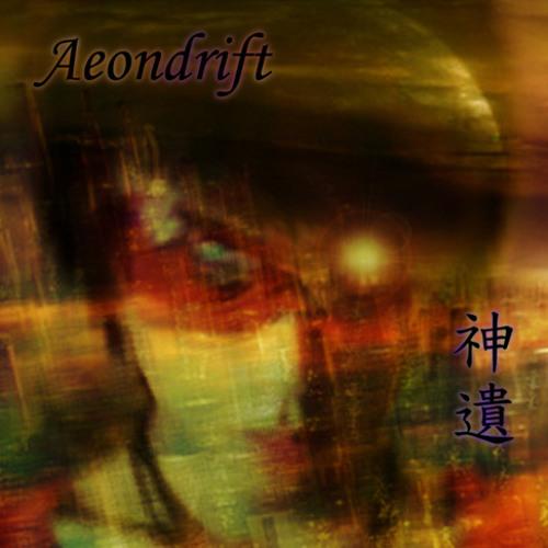 Aeondrift's avatar