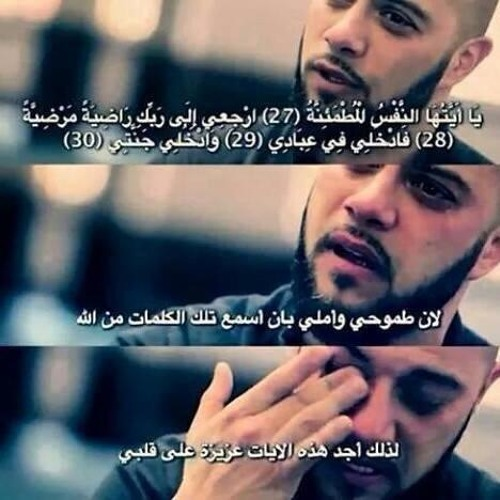 اللهم أكتب لنا التوفيق 7