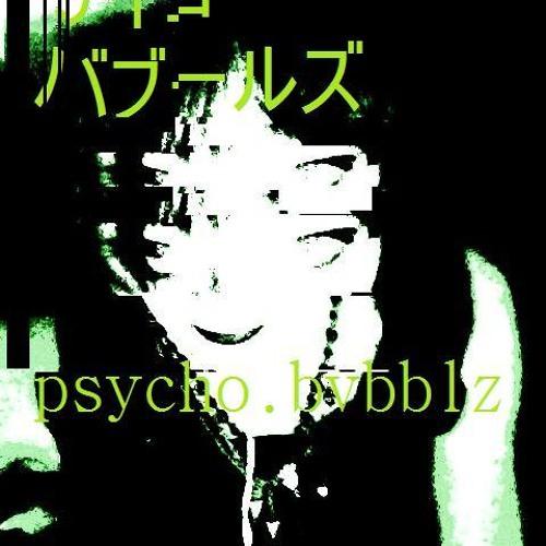 Psychobvbblz's avatar