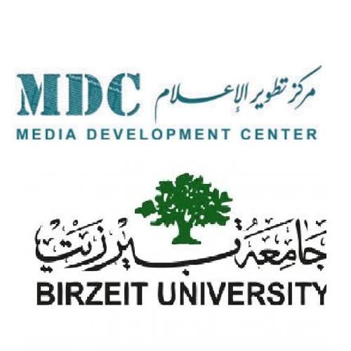 مركز تطوير الإعلام - جامعة بيرزيت's avatar