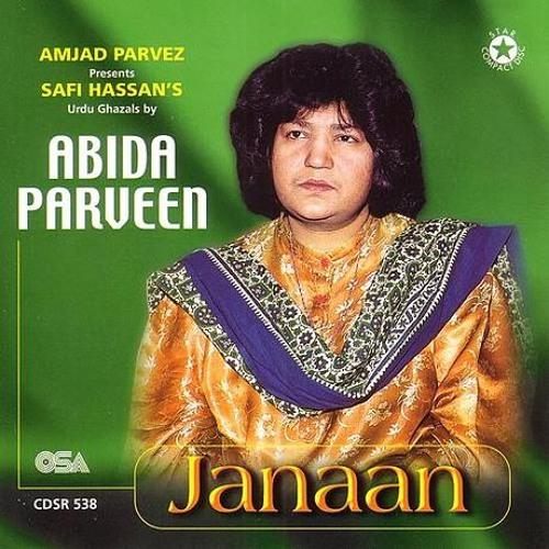 Abida Parveen  Albums