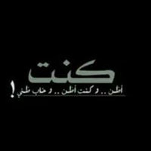 Moustafa Mohamed Moustafa's avatar