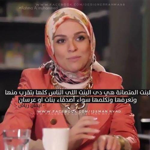 Aya Gmal's avatar