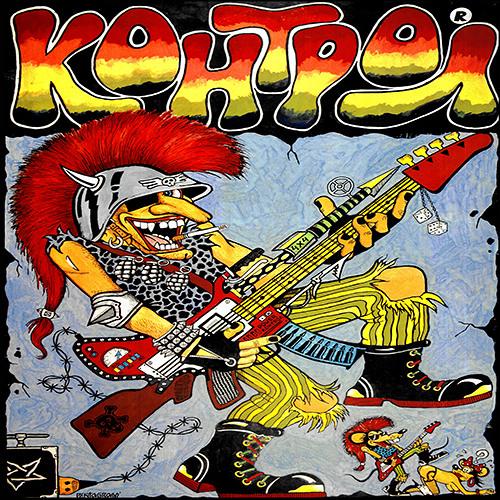KONTROL Band's avatar