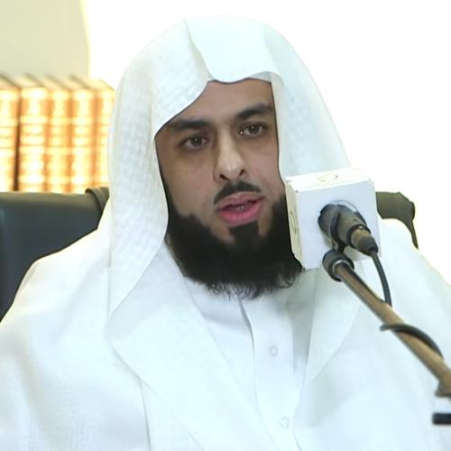 Khalid Aljelail تلاوات's avatar