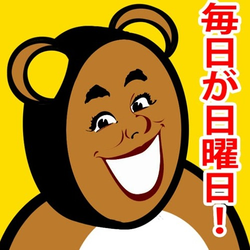 kuro_shirty's avatar