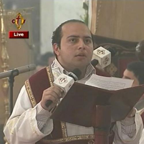 إنجيل الساعة الحادية عشر من يوم الاثنين من البصخة المقدسة