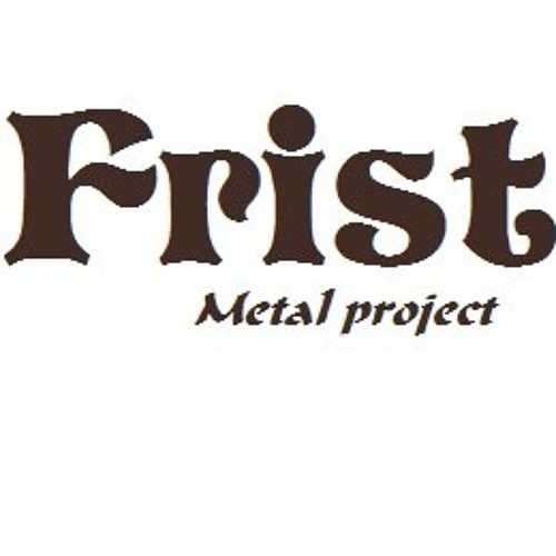 Frist's avatar