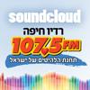 Radio Haifa - רדיו חיפה