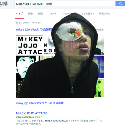 mikeyjojoattack's avatar
