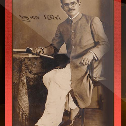 Prabhulal Dwivedi's avatar