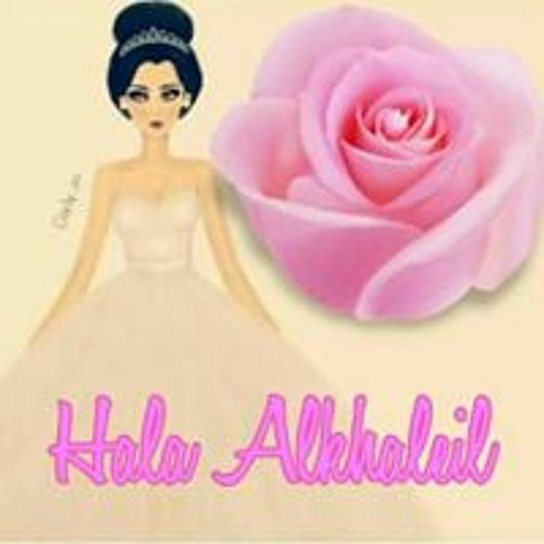 Hala Al Khalil's avatar