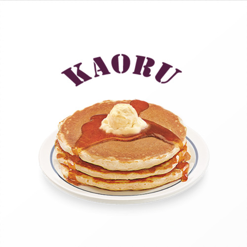 End Of The Line (Kaoru Pancakes Remix) (ft. Naveed Ahmed of In Loving Memory)