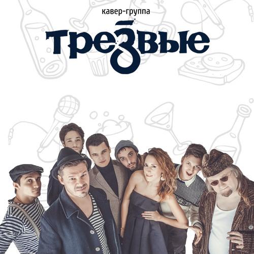 trezvye's avatar