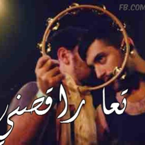 Abd El-Twab Mohammed's avatar
