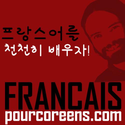 francaispourcoreens.com's avatar