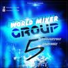 002 - Daddy Yankee Feat, Arcangel - Pakas De 100 - Fortymix - World Mixer Group ® Portada del disco