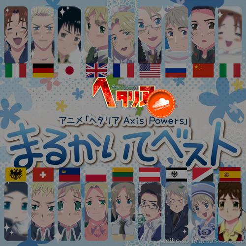 aph.marukaitechikyuu's avatar