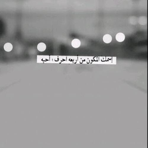 Hamidah Hassan's avatar