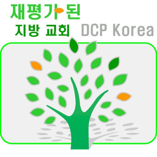 지방교회(local Church)'s avatar