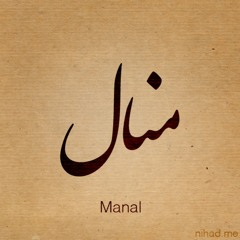 love_mnal