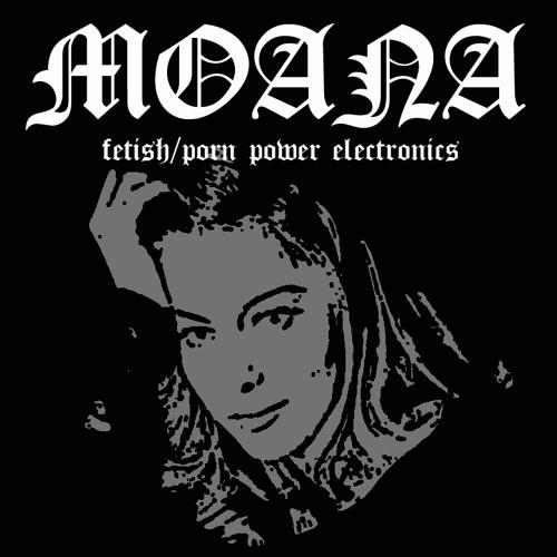 Moana +noise+'s avatar