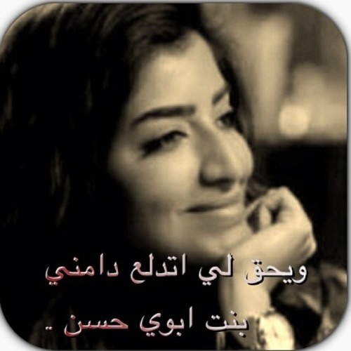 fatimah hassan 55's avatar