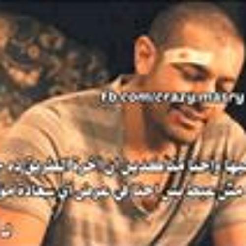 Aya Mohsen's avatar