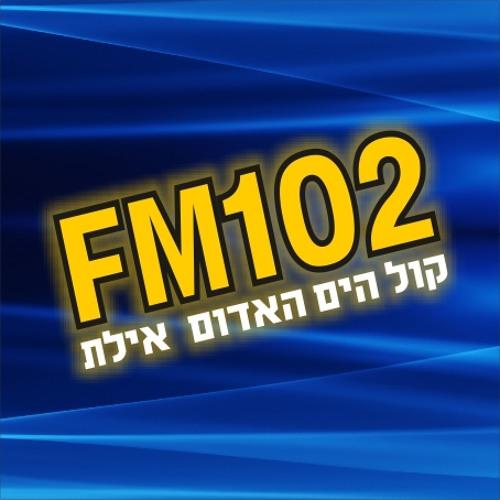 Eilat102fm's avatar