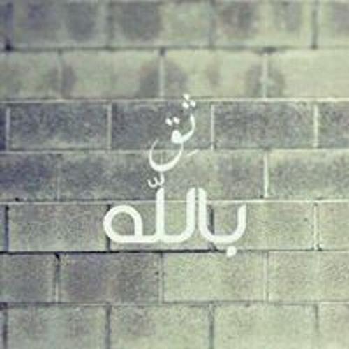 Mohammed Suleiman's avatar
